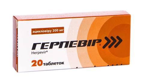 Герпевір таблетки 200 мг 20 шт