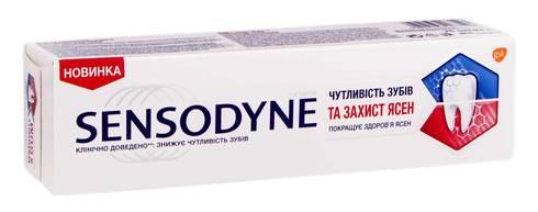 Sensodyne Зубна паста Чутливість зубів та захист ясен 75 мл 1 туба