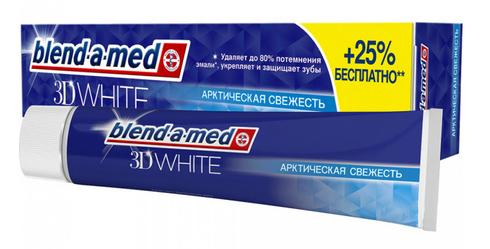 Blend-a-med Зубна паста свіжий м'ятний поцілунок 125 мл 1 туба