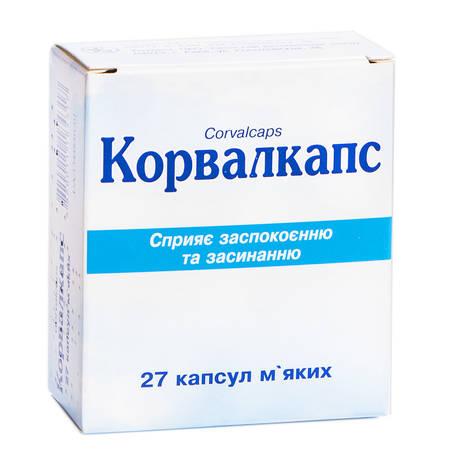 Корвалкапс капсули 27 шт