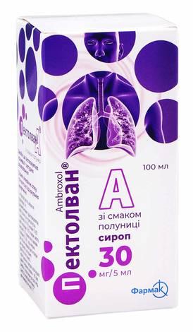 Пектолван А зі смаком полуниці сироп 30 мг/5 мл  100 мл 1 флакон