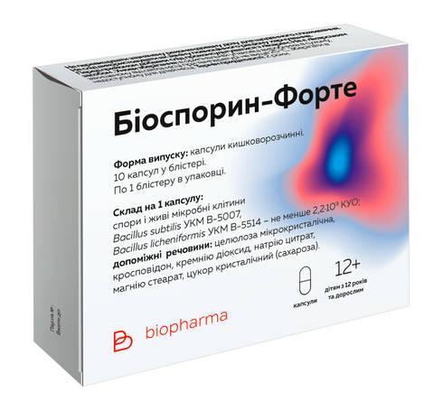 Біоспорин-Форте капсули 10 шт