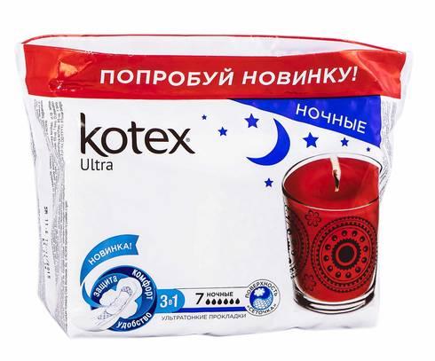 Kotex Ultra Night Прокладки гігієнічні 7 шт