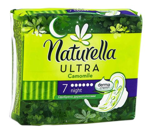 Naturella Ultra Night Camomile Прокладки гігієнічні 7 шт