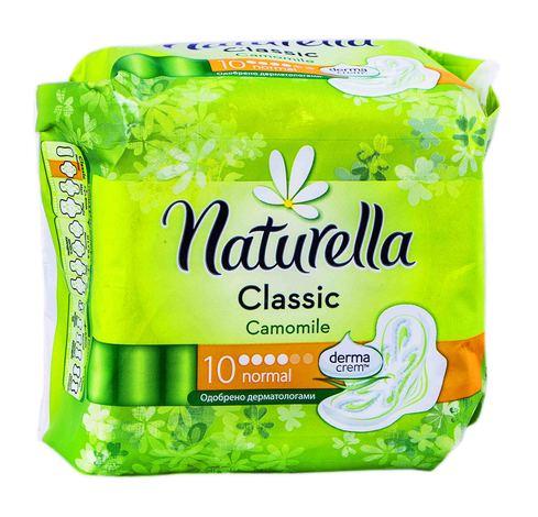 Naturella Classic Normal Camomile Прокладки гігієнічні 10 шт