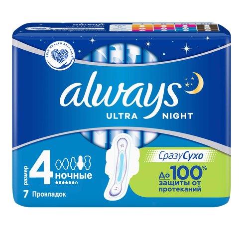 Always Ultra Night Гігієнічні прокладки 7 шт