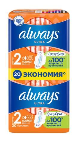 Always Ultra Normal Plus Гігієнічні прокладки 20 шт