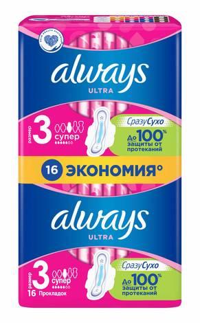 Always Ultra Super Plus Гігієнічні прокладки 16 шт