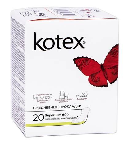 Kotex Super Slim Прокладки щоденні 20 шт