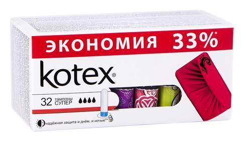 Kotex Super Тампони 32 шт