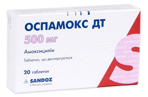 Оспамокс ДТ таблетки дисперговані 500 мг 20 шт