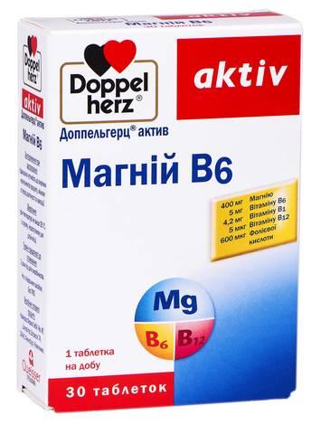 Doppel herz aktiv Магній B6 таблетки 30 шт