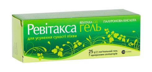 Ревітакса гель вагінальний 25 г 1 туба