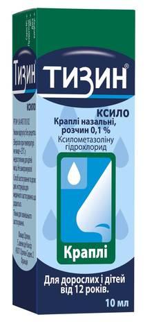 Тизин Ксило краплі назальні 0,1 % 10 мл 1 флакон