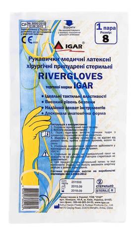 Igar RiverGloves Рукавички латексні хірургічні припудрені стерильні розмір 8 1 пара