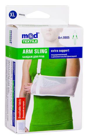 MedTextile 9905 Бандаж для руки підтримуючий з додатковою фіксацією розмір XL 1 шт