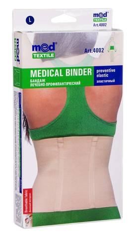 MedTextile 4002 Бандаж лікувально-профілактичний еластичний розмір L 1 шт