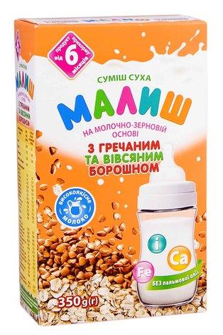 Малиш Суміш суха на молочно-зерновій основі з гречаним та вівсяним борошном від 6 місяців 350 г 1 коробка