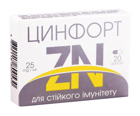 Цинфорт капсули 25 мг 20 шт