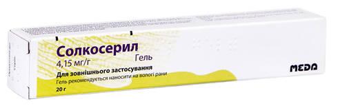 Солкосерил гель 4,15 мг/г 20 г 1 туба
