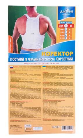 Алком 1040 Коректор постави з ребрами жорсткості розмір 1 1 шт