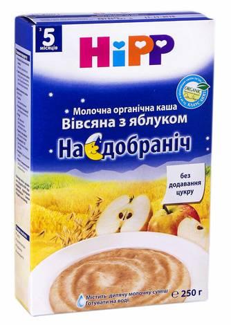 HiPP Каша молочна органічна Вівсяна з яблуком На добраніч з 5 місяців 250 г 1 коробка