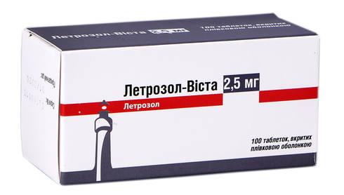 Летрозол-Віста таблетки 2,5 мг 100 шт