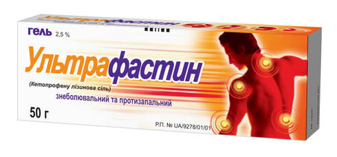 Ультрафастин гель 2,5 % 50 г 1 туба