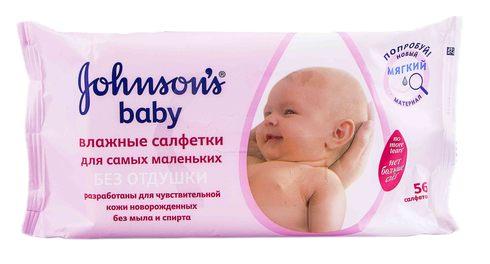 Johnson's Baby Вологі серветки без аромату 56 шт