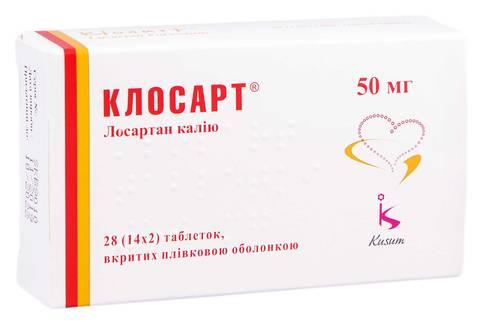Клосарт таблетки 50 мг 28 шт