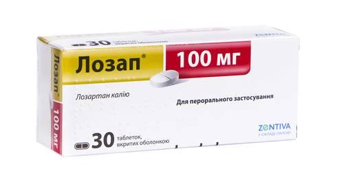 Лозап таблетки 100 мг 30 шт
