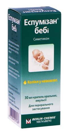 Еспумізан Бебі краплі оральні 100 мг/мл 30 мл 1 флакон