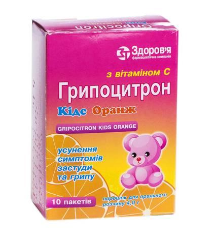 Грипоцитрон Кідс Оранж порошок для орального розчину 10 пакетів