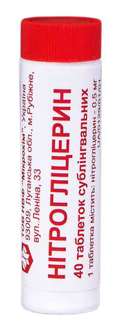 Нітрогліцерин таблетки сублінгвальні 0,5 мг 40 шт