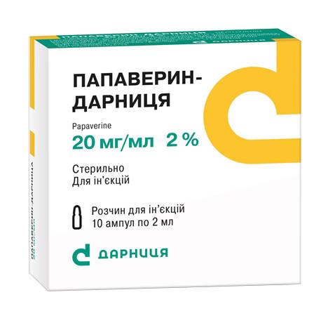 Папаверин Дарниця розчин для ін'єкцій 2 % 2 мл 10 ампул