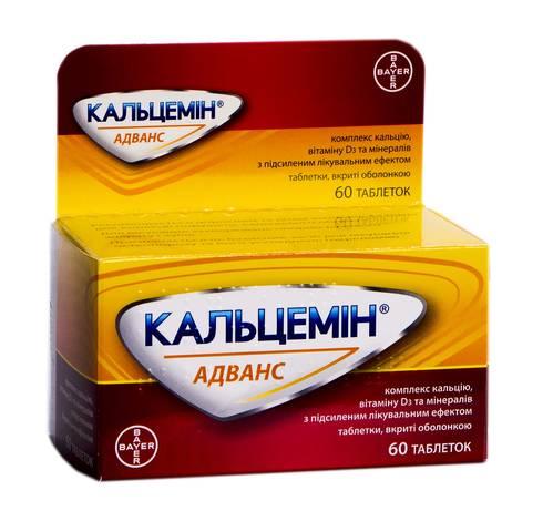 Кальцемін Адванс таблетки 60 шт