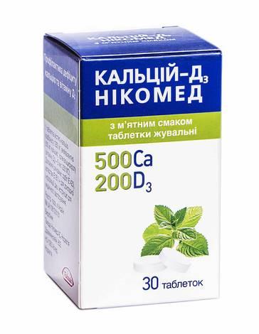 Кальцій-Д3 Нікомед з м'ятним смаком таблетки жувальні 30 шт