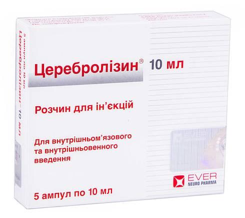 Церебролізин розчин для ін'єкцій 215,2 мг/мл 10 мл 5 ампул