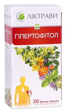 Ліктрави Гіпертофітол фіточай 1,5 г 20 фільтр-пакетів