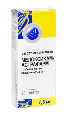 Мелоксикам Астрафарм таблетки 7,5 мг 20 шт
