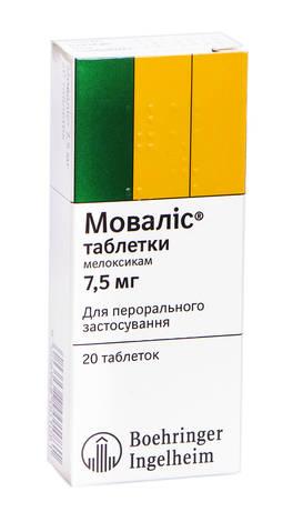 Моваліс таблетки 7,5 мг 20 шт