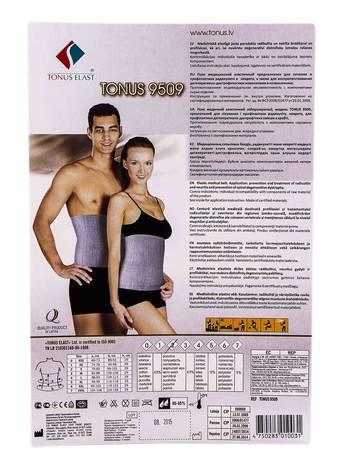 Tonus Elast 9509 Пояс медичний еластичний підтримуючий розмір 2 1 шт