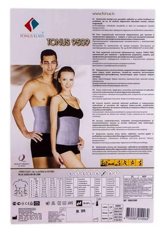 Tonus Elast 9509 Пояс медичний еластичний підтримуючий розмір 5 1 шт
