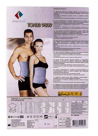 Tonus Elast 9509 Пояс медичний еластичний підтримуючий розмір 6 1 шт