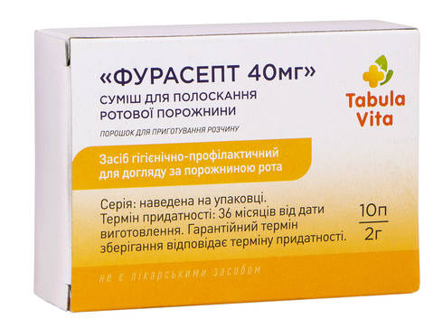 Tabula Vita Фурасепт порошок 2 г 10 пакетиків