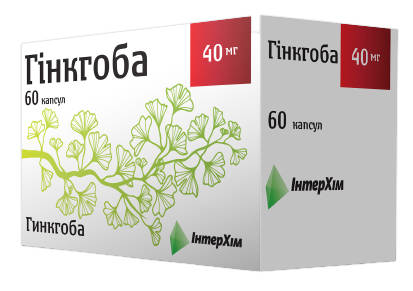 Гінкгоба капсули 40 мг 60 шт