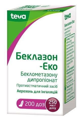 Беклазон-Еко аерозоль для інгаляцій 250 мкг/дозу 200 доз 1 флакон