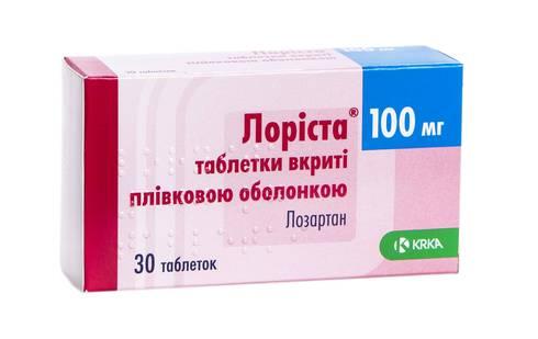 Лоріста таблетки 100 мг 30 шт