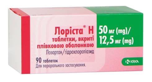 Лоріста Н таблетки 50 мг/12,5 мг  90 шт