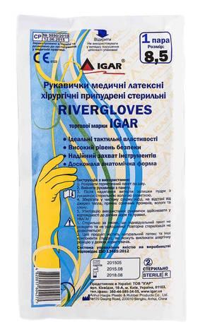 Igar RiverGloves Рукавички латексні хірургічні припудрені стерильні 8,5 1 пара